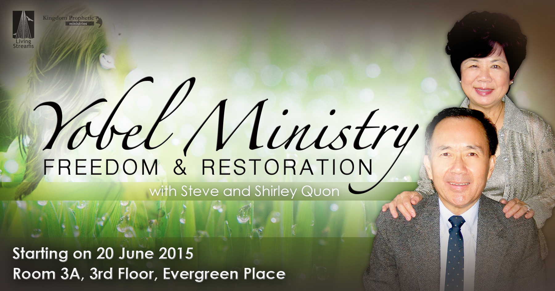 Yobel Ministry